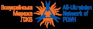 Всеукраїнська мережа ЛЖВ, ВБО