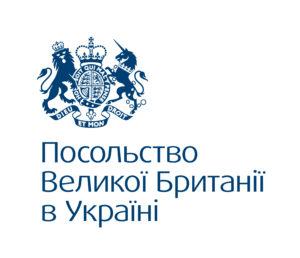 Посольство Великобританії