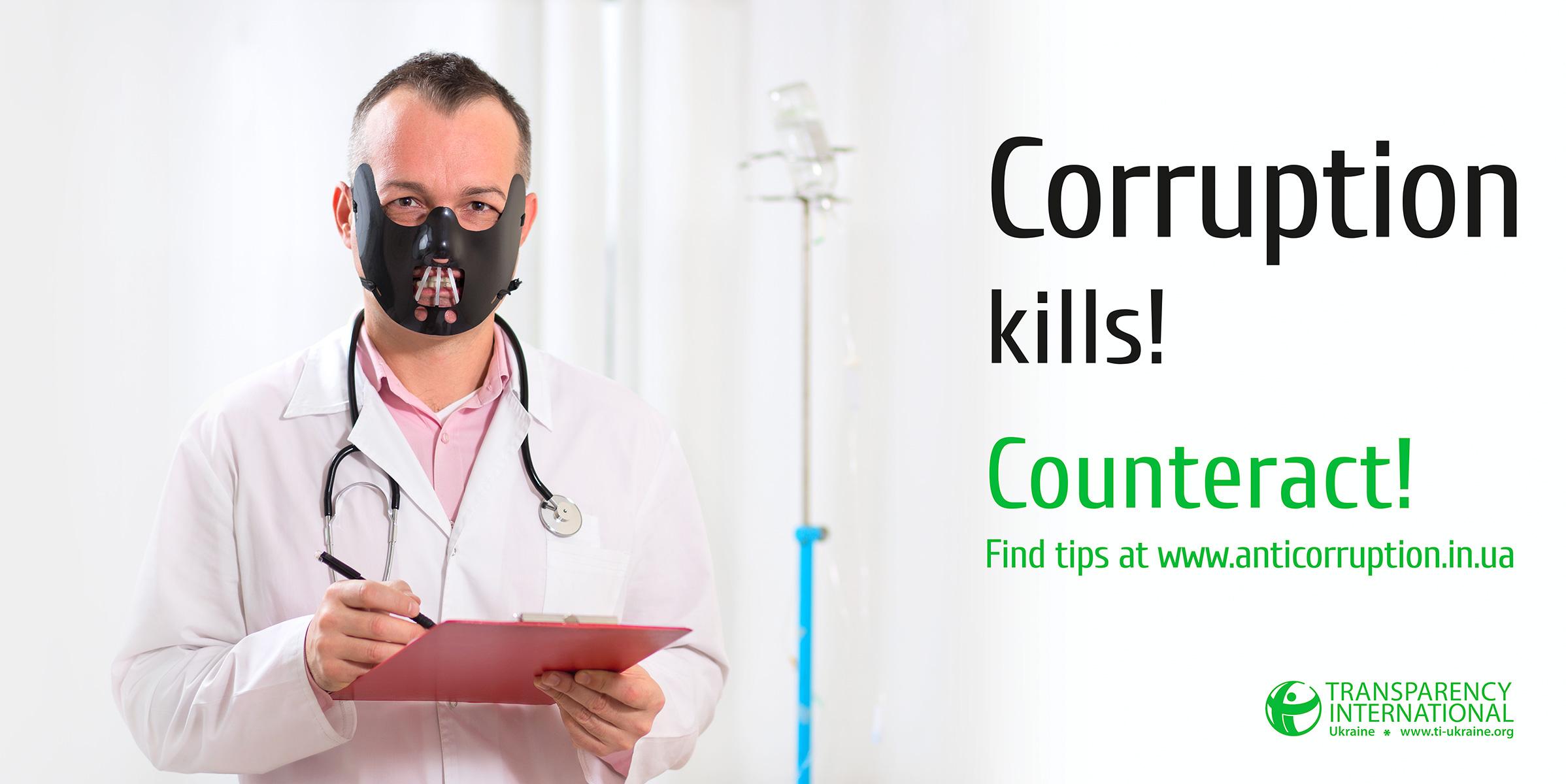corruption_kills_ooh_eng