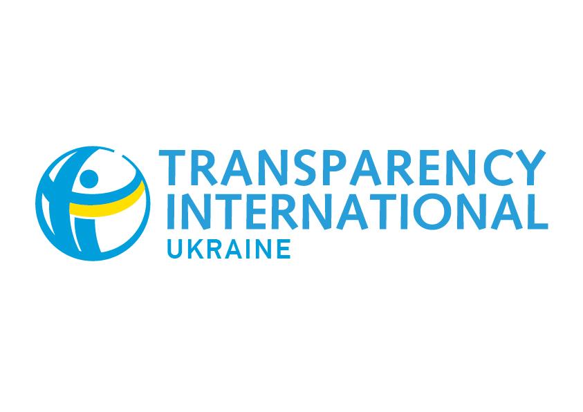 Картинки по запросу Transparency International Ukraine